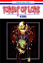 http://animaxa.org/manga/prevs/forest.jpg