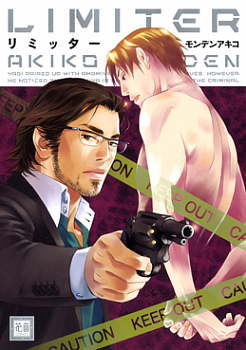 http://animaxa.org/manga/prevs/limiter.png
