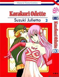 http://animaxa.org/manga/prevs/odette.jpg
